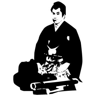 Vector de Ninja