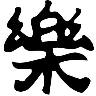 Vector de Dragon Ball Simbolos