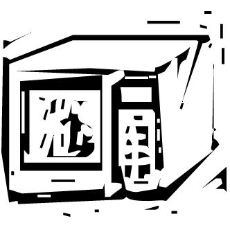 Vectores de Microhondas