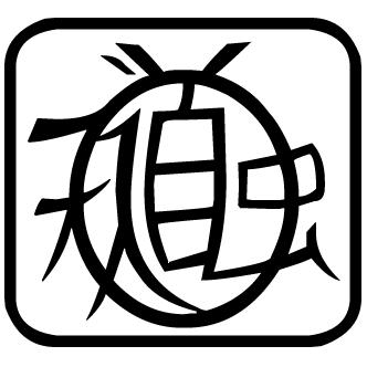 Vector de Chinitas